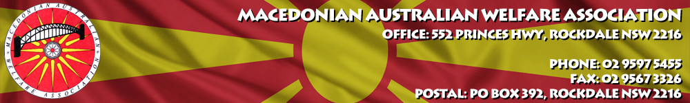 Macedonian Australian Welfare Association of Sydney